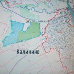 с. Калинино, 8160 сот., 6 000 000 руб.